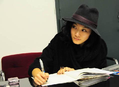Eunji Jang on assignment.